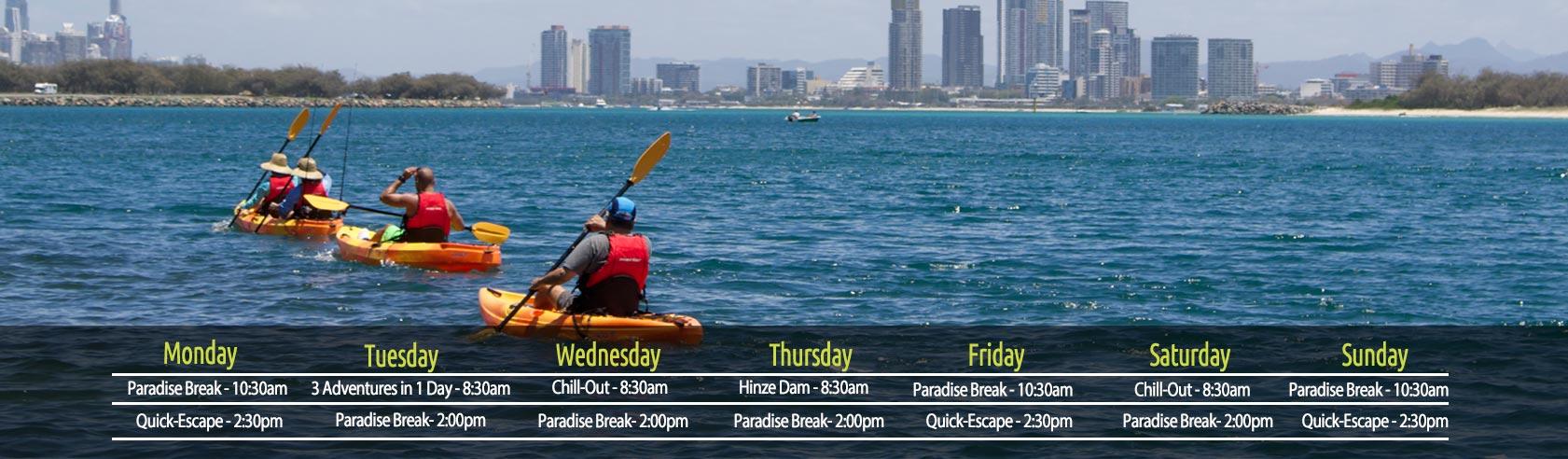 Seaway Time Schedule 2016